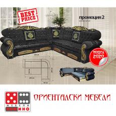 Холов ъгъл Промоция 2 От Мебели домино Варна