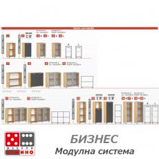 Офис шкафове 1 От Мебели домино Варна