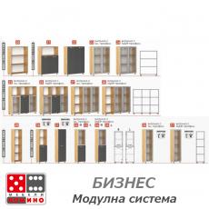 Офис шкафове 2 От Мебели домино Варна