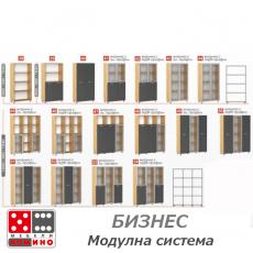 Офис шкафове 3 От Мебели домино Варна
