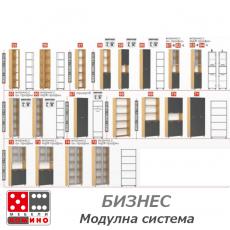 Офис шкафове 4 От Мебели домино Варна