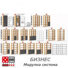 Офис шкафове 5 От Мебели домино Варна