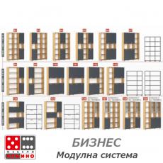 Офис шкафове 6 От Мебели домино Варна