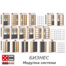 Офис шкафове 7 От Мебели домино Варна