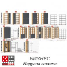 Офис шкафове 8 От Мебели домино Варна