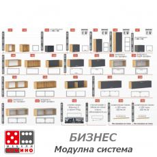 Офис шкафове 9 От Мебели домино Варна