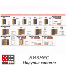 Офис контейнери и помощни шкафове 2 От Мебели домино Варна