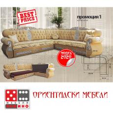 Холов ъгъл Промоция 1 От Мебели домино Варна