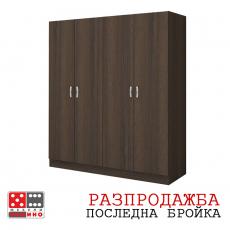 Гардероб Економи М014 От Мебели домино Варна