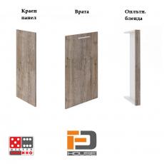 Кухненски модули Хит - допълнение От Мебели домино Варна